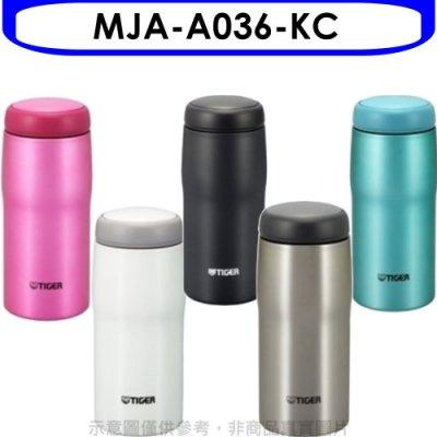 《快速出貨》虎牌【MJA-A036-KC】360cc日本製造旋轉保溫杯KC酷黑色
