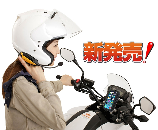 new genuine vespa pv gt gtr ts g6 v2 gp gp2奔騰手機架雷霆王手機支架
