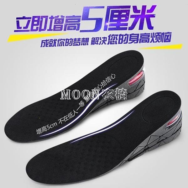 內增高鞋墊運動減震隱形氣墊增高墊全墊半墊男女式女士3cm5cm7cm 快速出貨
