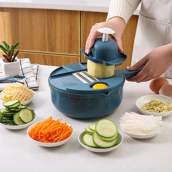 切菜器 12件套廚房切片器家用土豆切絲器蘿卜刨絲器【新年禮物】
