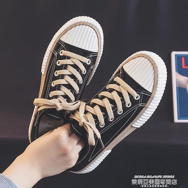 帆布鞋 帆布鞋女年新款秋冬季小白韓版百搭ulzzang學生餅干板鞋 新品