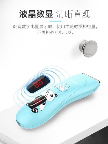 除毛器 嬰兒理發器超靜音剃頭發充電推剪發兒童新生自己剃發推子寶寶神器 優拓