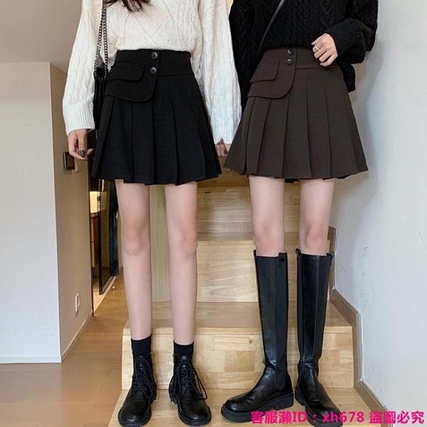 特惠半身裙 冬季韓版新款A字高腰顯瘦百搭設計感不規則百褶半身短裙女潮