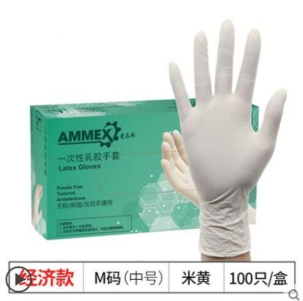 5折優惠 - 一次性手套橡膠乳膠食品級餐飲塑膠塑料