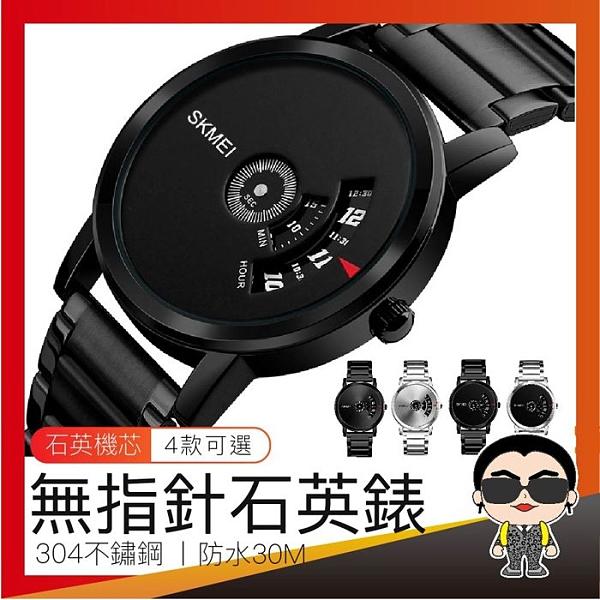 現貨 無指針石英錶 簡約個性手錶 防水手錶 女錶 男錶 法式錶 潮流錶 韓版錶 小錶面 石英錶 輕奢