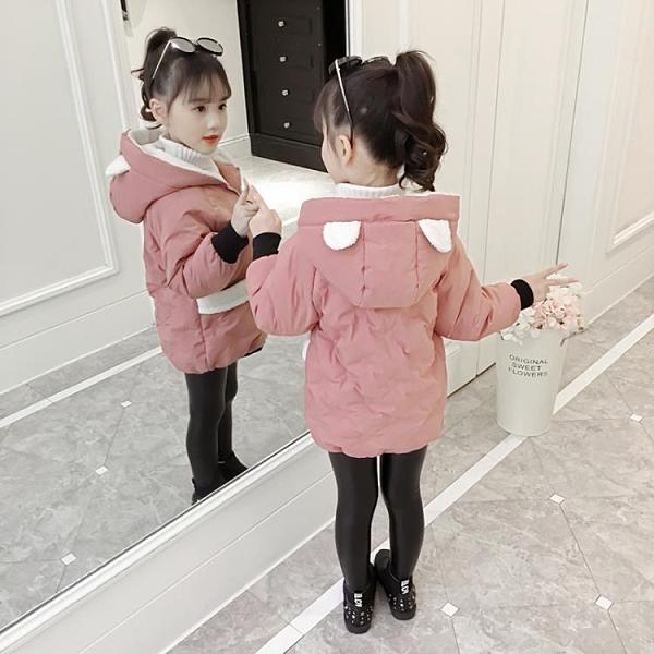 女童外套 羽絨服2021新兒童冬季棉衣洋氣寶寶外套中款冬裝小女孩襖加厚【快速出貨八折鉅惠】