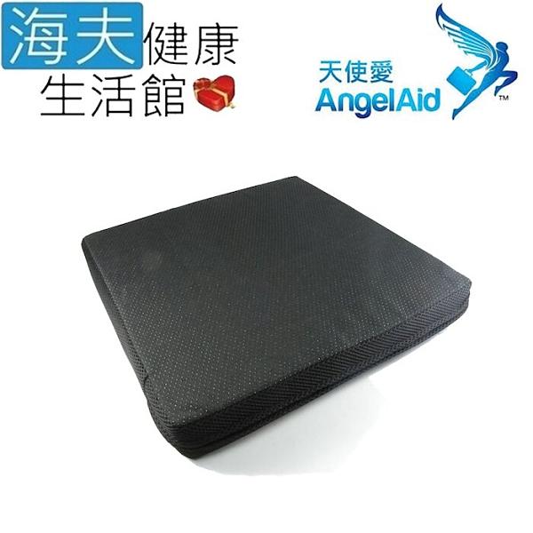【海夫健康生活館】天使愛 Angelaid 透氣緩衝坐墊 粉絲(MESH-SEAT-001)