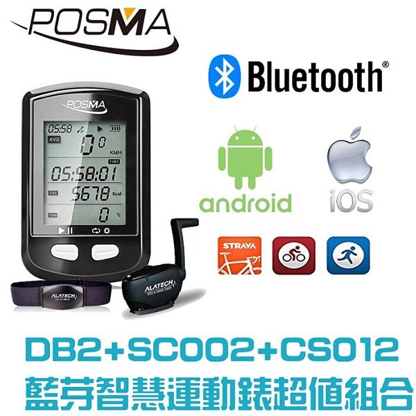 POSMA 藍芽自行車智慧運動車表 搭配 心率帶/踏頻器 DB23IN1