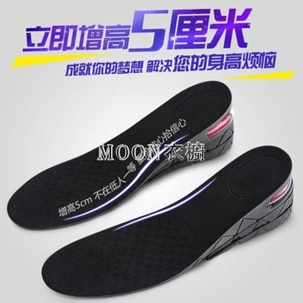 內鞋墊運動減震隱形氣墊墊全墊半墊男女式女士3cm5cm7cm 快速出貨