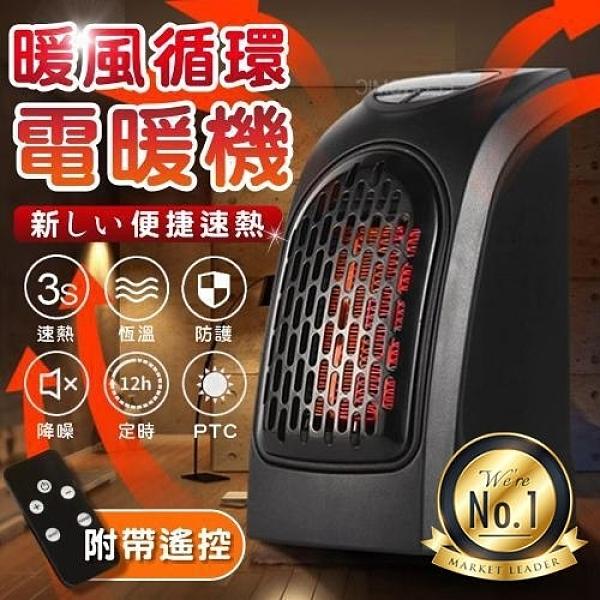 現貨 暖風機 小型辦公家用迷妳熱風機多功能取暖器【台灣現貨】