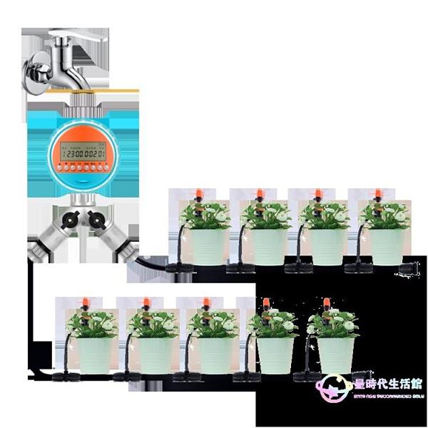自動澆花器 噴頭霧化器神器懶人家用滴灌設備套裝系統定時澆水噴淋