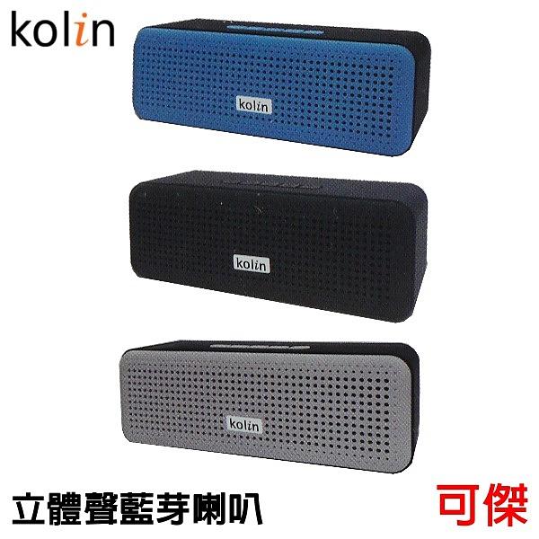 Kolin 歌林 KEB-DLMU03 立體聲藍芽喇叭 藍芽喇叭 支援記憶卡/隨身碟播放 AUX播放 可傑