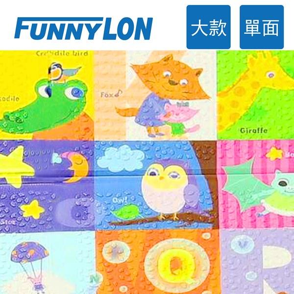 FUNNYLON 韓國兒童遊戲單面地墊歡樂世界240*200cm N-LSI-010
