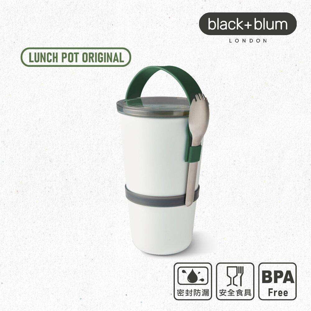 ★快速到貨★英國BLACK+BLUM 原創雙層小鍋(下層:300ml/上層:600ml / 附餐具) (橄欖綠)