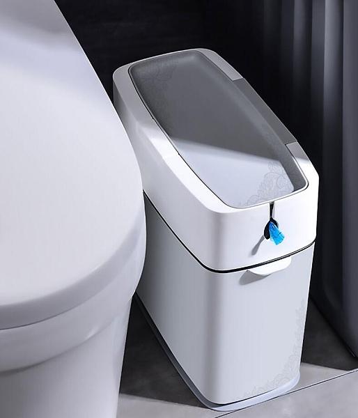 垃圾桶 衛生間夾縫自動打包窄縫筒家用帶蓋廁所紙簍客廳簡約創意