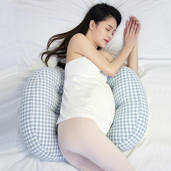 孕婦枕頭護腰側睡枕托腹u型側臥睡墊抱枕睡覺神器