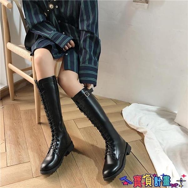 長筒靴 2021秋冬新款中筒長筒高筒小個子馬丁女鞋百搭瘦瘦騎士不過膝長靴 寶貝 免運