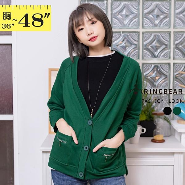 小外套--休閒典雅拉鍊裝飾口袋三扣大V領長袖外套(黑.綠XL-3L)-J346眼圈熊中大尺碼