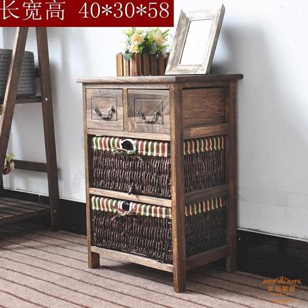 實木縫隙櫃 簡易床頭櫃經濟型實木美式斗櫃簡約現代收納儲物櫃超窄縫隙夾縫櫃T