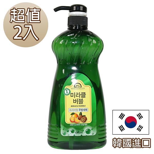 韓國奇蹟泡沫抗菌食器清潔劑(2瓶)