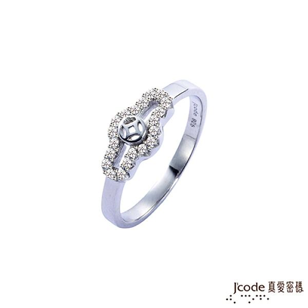 J'code真愛密碼銀飾 鑽滿貫純銀戒指