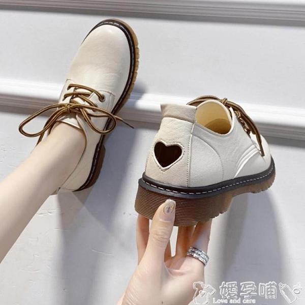 牛津鞋學院英倫風小皮鞋平底女單鞋粗跟系帶復古2021秋季新款厚底牛津鞋 嬡孕哺