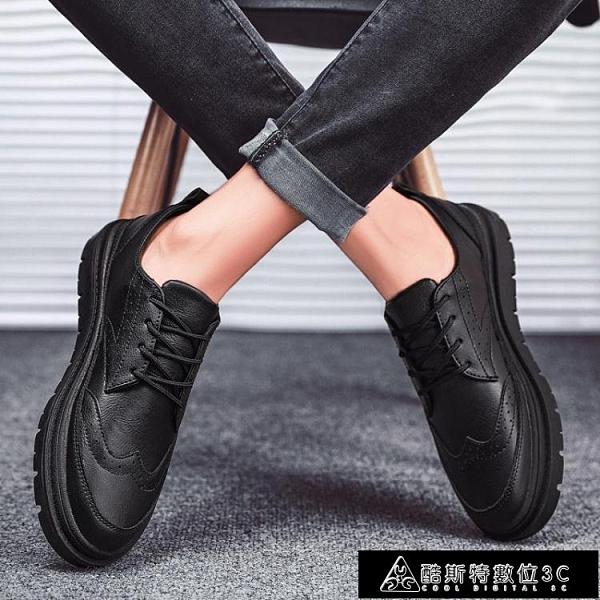 皮鞋2021新款秋季男鞋韓版潮流男士商務休閒布洛克黑色小皮鞋百搭潮鞋 快速出貨