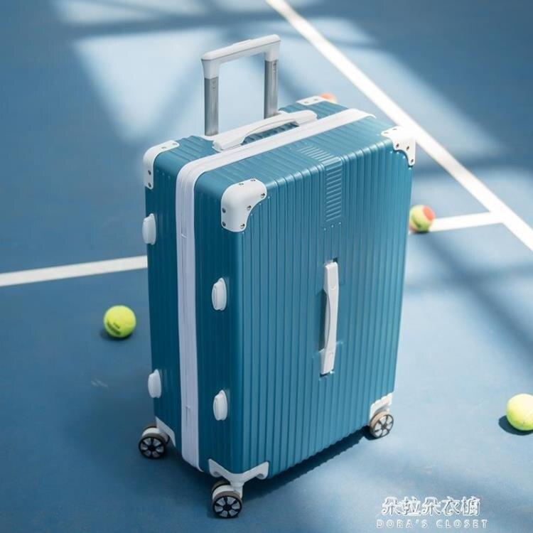 行李箱男女大容量超大32寸皮箱拉桿箱子母旅行潮韓版密碼箱子學生