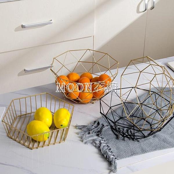 新款水果籃客廳茶幾果盤水果盆干果零食網紅水果盤家用糖果盤過年