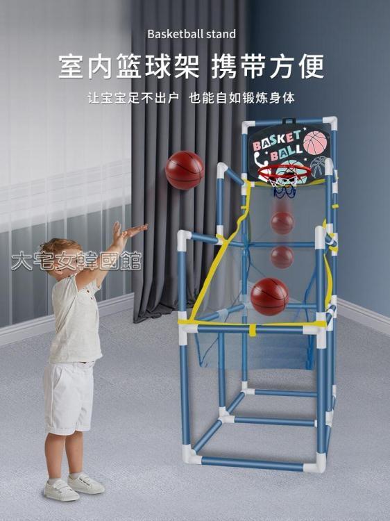 籃球架兒童籃球架室內可升降戶外家用幼兒園小皮球大號投籃框架男孩玩具YJT 快速出貨
