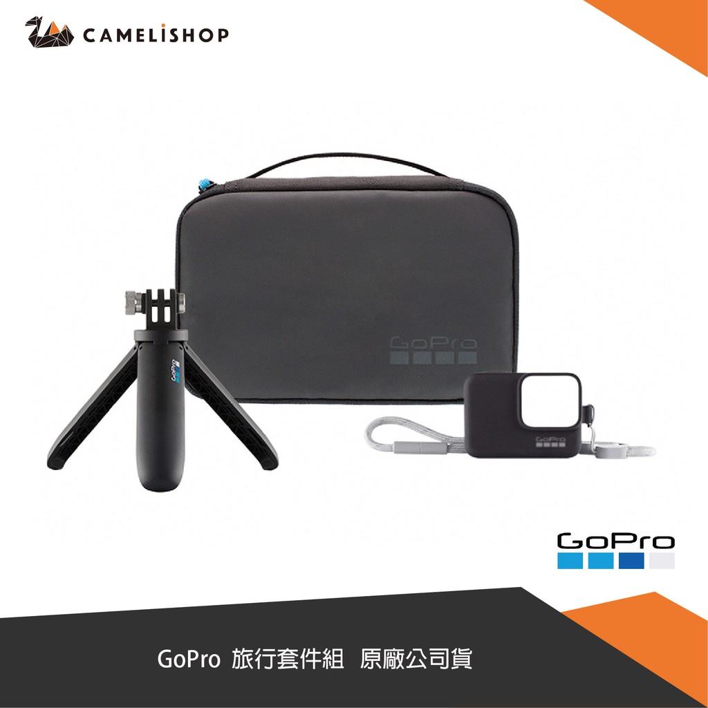 【GoPro】旅行套件組 (AKTTR-001) 迷你延長桿 + 腳架 相機 拍照 攝影 錄影 原廠 公司貨 保固