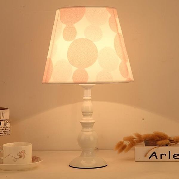 床頭燈 簡約臺燈臥室床頭燈創意浪漫溫馨北歐美式女孩兒童臺燈 DF 艾維朵