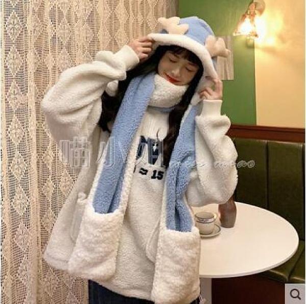 圍巾/絲巾 秋冬女保暖圍巾帽子一體連帽可愛圍脖韓版小熊毛絨護耳帽百搭冬季 喵小姐