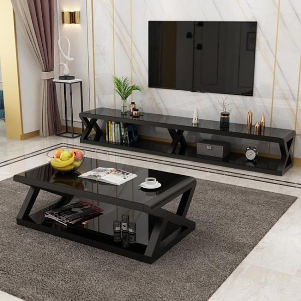 電視櫃 套裝簡約現代小戶型客廳家用電視機櫃輕奢鋼化玻璃 港仔會社