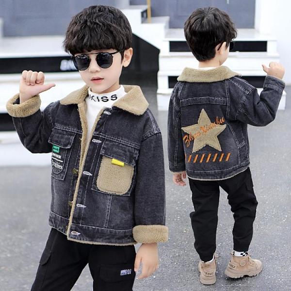 男童外套 男春夏裝牛仔外套2021新款兒童裝洋氣小男孩加絨加厚夾克上衣潮【快速出貨八折鉅惠】
