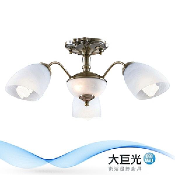 【大巨光】時尚風-E27 3+1燈半吸頂燈-中(ME-2866)