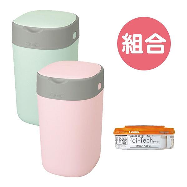 Combi 康貝 Poi-Tech Advance 尿布處理器+專用膠捲1入【佳兒園婦幼館】