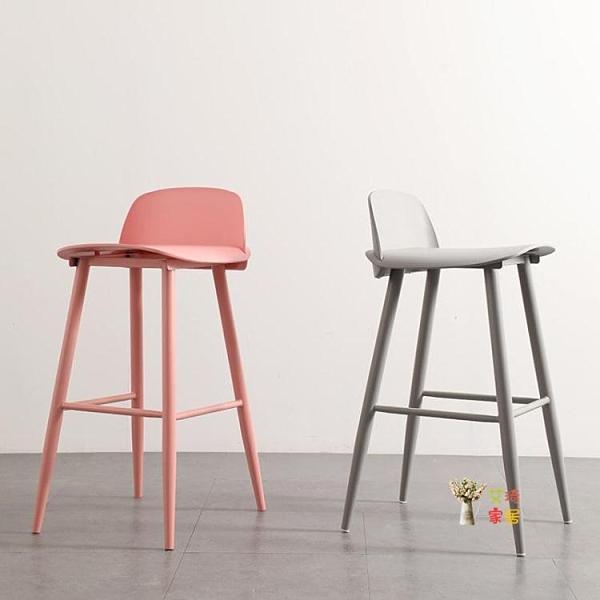 吧台椅 高腳凳吧台椅北歐高腳凳創意塑料吧椅前台60CM椅現代簡約酒吧台凳T