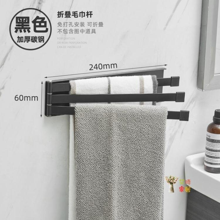 毛巾架 北歐衛生間免打孔毛巾掛架浴室折疊毛巾桿置物架壁掛旋轉浴巾架子T