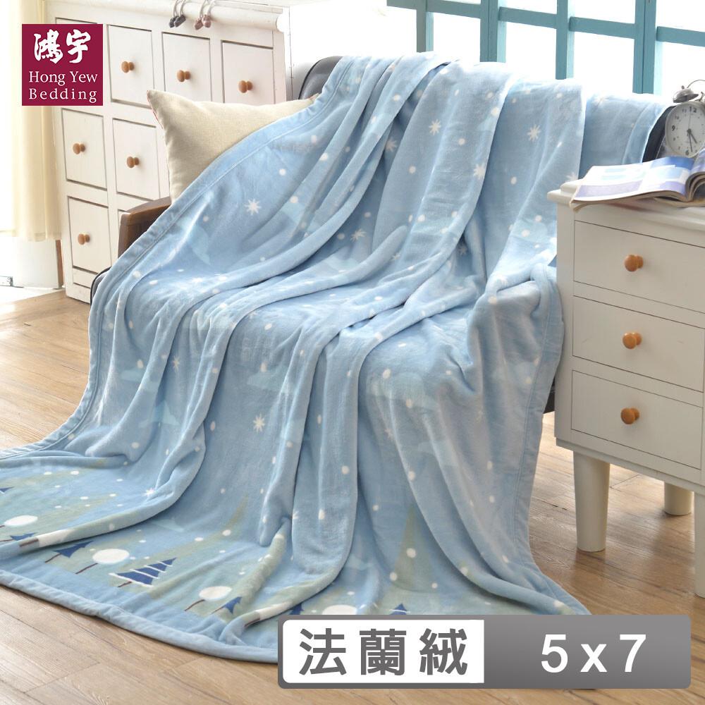 鴻宇 防寒萬用毯/超細纖維法蘭絨四季毯-雪花藍