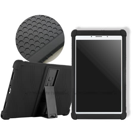 VXTRA 三星Galaxy Tab A 8.0 2019 LTE 全包覆矽膠防摔支架軟套 保護套(黑) T295 T290 T297