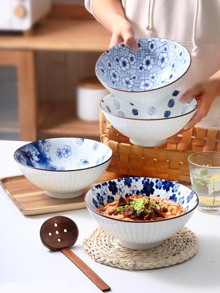 青花拉面碗創意家用大碗湯碗陶瓷餐具套裝高顏值日式網紅ins飯碗 艾瑞斯