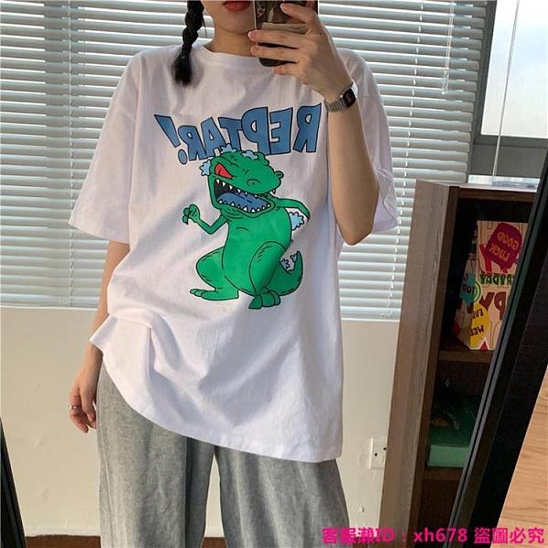 特惠T恤 夏季韓版新款寬松百搭印花減齡中長款網紅超火短袖T恤上衣女