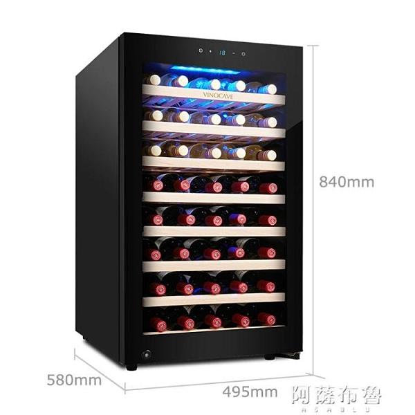 紅酒櫃 Vinocave/維諾卡夫 CWC-120A紅酒櫃恒溫酒櫃家用冰吧紅酒冰箱冷藏 MKS阿薩布魯