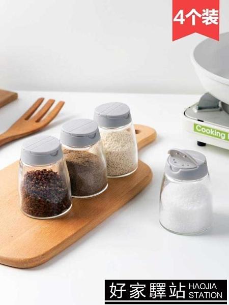 玻璃燒烤調料瓶4個裝 廚房透明調味罐家用調味瓶罐調料罐 -好家驛站