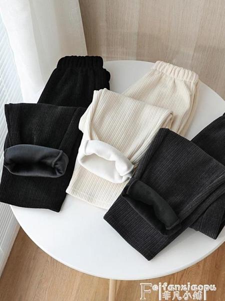 直筒褲 雪尼爾奶奶褲子女蘿卜褲直筒2021新款秋冬寬鬆哈倫加絨加厚休閒褲 非凡小鋪