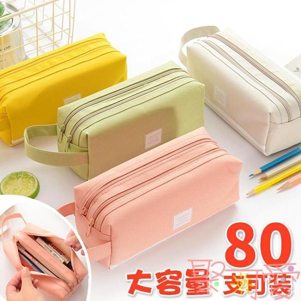 買1送1 筆袋男初高中生簡約大容量雙層文具盒女生拉鏈帆布筆袋【聚可愛】