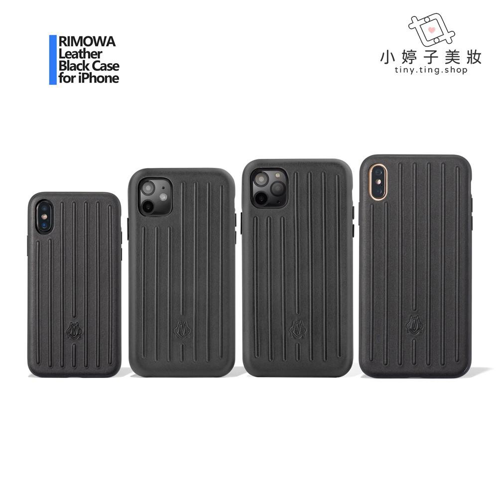 RIMOWA iPhone 皮革手機殼 小婷子美妝 (現貨+預購)
