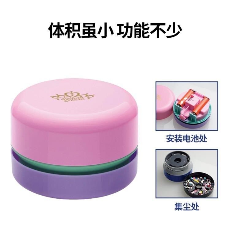 日本SONIC索尼克橡皮屑迷你桌面吸塵器辦公學生家用學習環境整理小碎屑紙屑掃除電動清潔器  >>>新店開張全館五折<<<