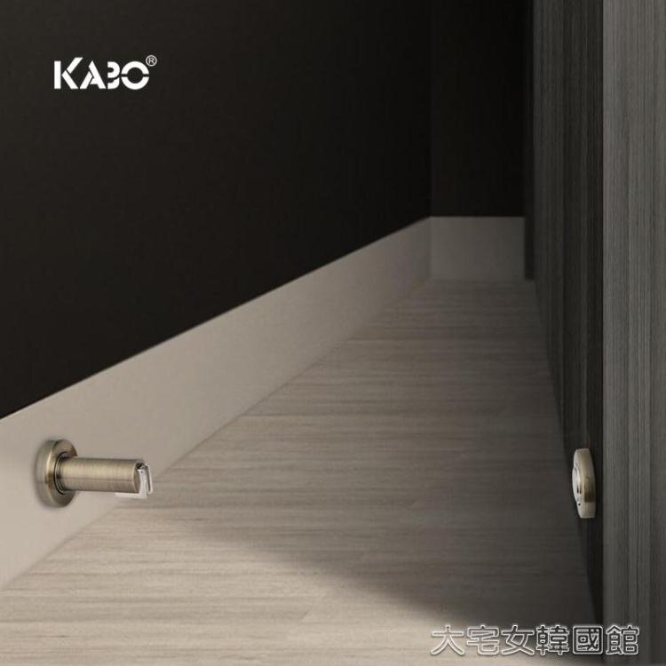 門擋德國KABO兩用門吸強磁力門吸防撞吸門器門擋門碰墻吸地吸門頂 AT